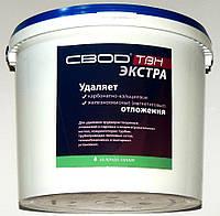 Промывка (порошок) СВОД ТВН Профессионал, 10 кг, код сайта 0012