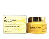 Антивозрастной многофункциональный крем с экстрактом икры Bonibelle Gold Caviar Multi Solution Cream