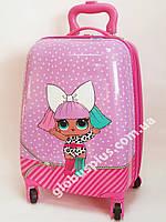 Детский чемодан дорожный на колесах «Куклы ЛОЛ» LOL 520455