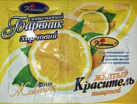 Краска пищевая ( жёлтый ) 5 грамм