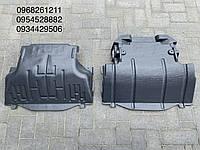 Защита двигателя/поддона Mercedes Sprinter / VW Lt 96-06
