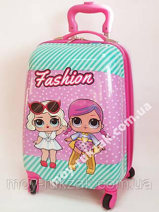 Детский чемодан дорожный на колесах «Куклы ЛОЛ» LOL-4, фото 2