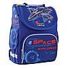 """Рюкзак шкільний, каркасний PG-11 """"Space"""""""