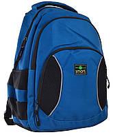 """Рюкзак шкільний SG-25 """"Navy""""                                                              , фото 1"""