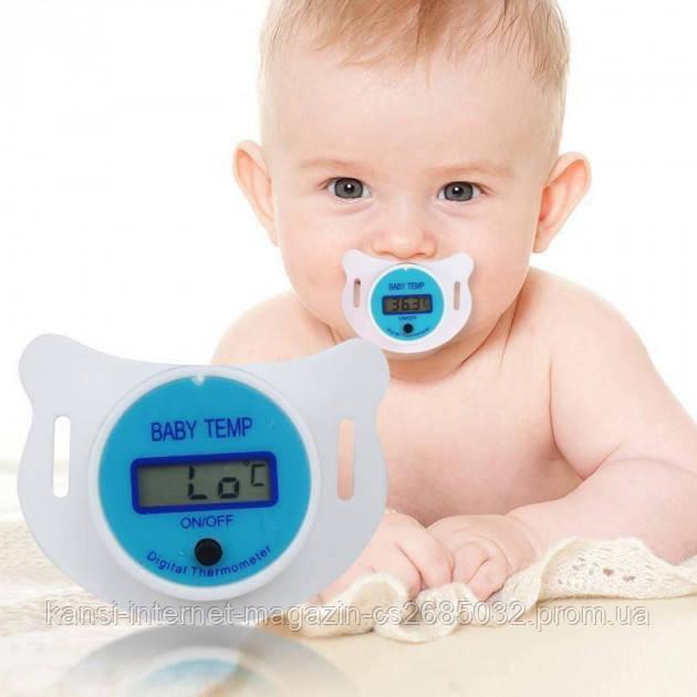 Електронна соска-термометр, пустушка термометр, Baby temp