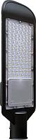 Уличный светодиодный светильник консольный  ENERLIGHT MISTRAL 100 Вт 10000Lm 6500K