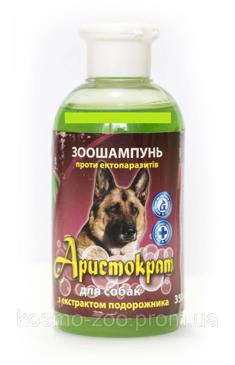 Шампунь Аристократ против блох для собак с экстрактом подорожника 350 мл
