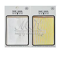 Гибкие полоски (лента) для дизайна ногтей, золото и серебро