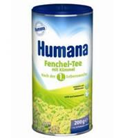 Чай c фенхелем и тмином хумана humana