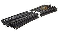 PVC 500г (треугольник) черный Прутки электроды PVC (ПВХ) для сварки и пайки ПЛАСТИКА БАМПЕРОВ АВТОМОБИЛЕЙ