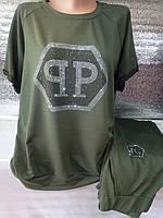 Спортивный костюм женский БАТАЛЬНЫЙ Philipp Plein (XL/48-50) ПОШТУЧНО, фото 1