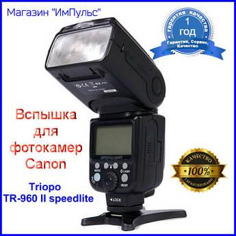 Вспышка speedlite Triopo TR-960 II для камеры Canon