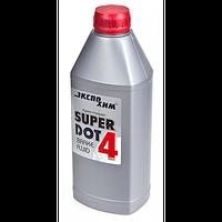 Тормозная жидкость Экспо Хим DOT-4 Супер 0,9 кг