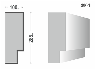 Фасадный карниз Фк-1