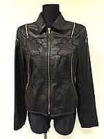 Кожаная куртка Roberto Cavalli, фото 1