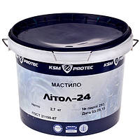 Смазка Литол-24 KSM Protec ведро 2,7 кг (KSM-L2427)