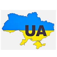 Наклейка Украина Карта, 100х140мм (UA)