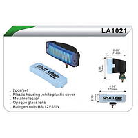Фары дополнительные  DLAA 1021W, H3, 12V, 55W, 170х54мм, крышка (LA 1021W)