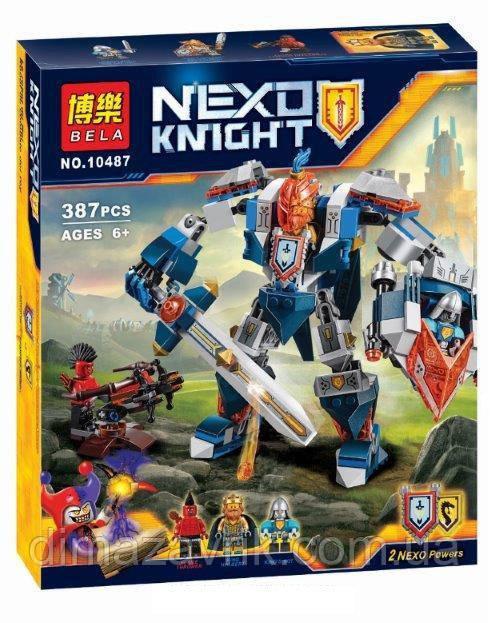 """Конструктор Bela 10487 (Аналог Lego Nexo Knights 70327) """"Королевский Мех""""387 деталей"""