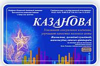 Казанова - ПРЕМИУМ капсулы для мужской потенции и продления полового акта, 8 капсул hotdeal, фото 1
