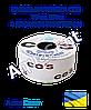 Капельная лента COS 30 см, 500 м, с плоским эмиттером
