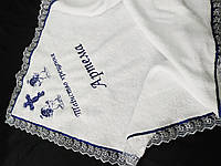 """Именная крыжма -плед модель """"Артем""""(крестильное покрывало) вышивка, дизайн."""