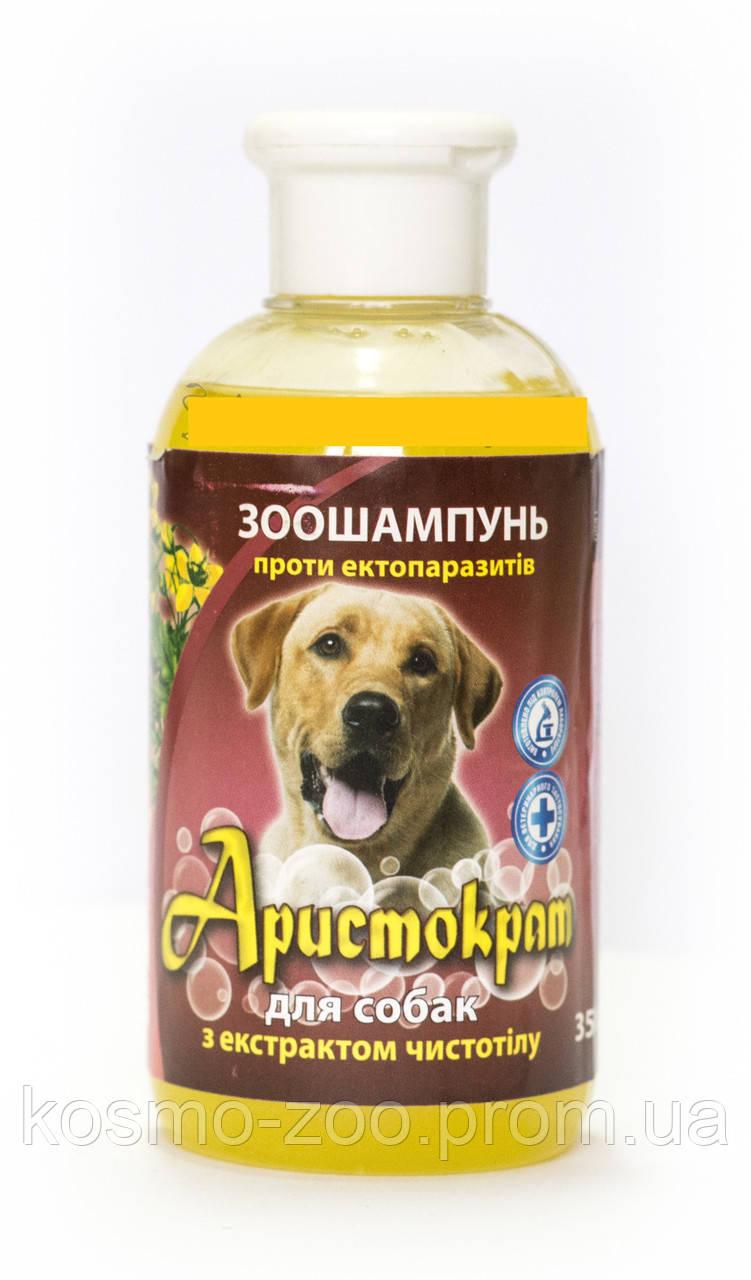 Шампунь Аристократ против блох для собак с экстрактом чистотела 350 мл