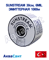 Sunstream 30см, 6mil эмиттерная, 1000м, фото 1