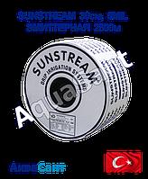 Sunstream 30см, 6mil эмиттерная, 2500м, фото 1