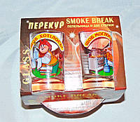 """Набор """"Перекур"""" пепельница и две стопки, фото 1"""