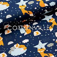 Хлопковая ткань Лисички с голубыми звездами, фото 1