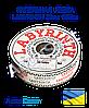 Лента капельного полива LABYRINTH 20см, 1000м щелевая