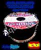 Лента капельного полива IRRI HOSE 20 см (1000м) эмиттерная