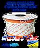 Лента капельного полива Сантехпласт 500 (шаг 10 см)  эмиттерная