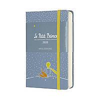 Ежедневник Moleskine 2020 Датированный Le Petit Prince Карманный 400 страниц Голубой (9х14 см) (8053853600264), фото 1