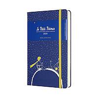 Ежедневник Moleskine 2020 Датированный Le Petit Prince Средний 400 страниц Синий (13х21 см) (8053853600271), фото 1
