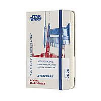 Ежедневник Moleskine 2020 Датированный Star Wars Карманный 400 страниц Белый (9х14 см) (8053853600202), фото 1