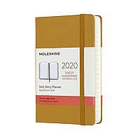 Ежедневник Moleskine 2020 Датированный Карманный 400 страниц Спелый Желтый (9х14 см) (8058647628295), фото 1