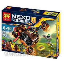 """Конструктор Lele 79237 (Аналог Lego Nexo Knights) """"Лавинный разрушитель Молтора""""199 деталей"""