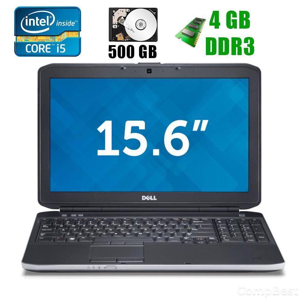 """Dell Latitude E5530 / 15.6"""" (1366х768) / Intel® Core™ i5-3340M (2(4)ядра по 2.7 - 3.4GHz) / 4GB DDR3 / 500GB HDD / VGA, HDMI, USB 3.0"""
