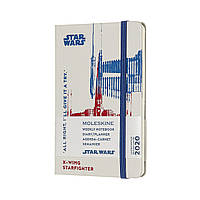 Тижневик Moleskine 2020 Датований Star Wars Кишеньковий 144 сторінки Білий (9х14 см) (8053853600226)