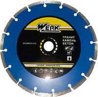 Алмазный диск SEGMENT 125 мм