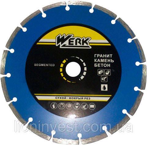Алмазный диск SEGMENT 230 мм