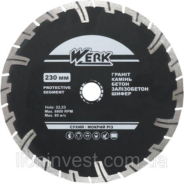 Алмазный диск SEGMENT 230 мм (Глубокий рез)