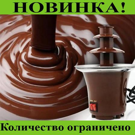 Шоколадный фонтан Фондю ― Mini Chocolate Fondue Fountain!Розница и Опт, фото 2