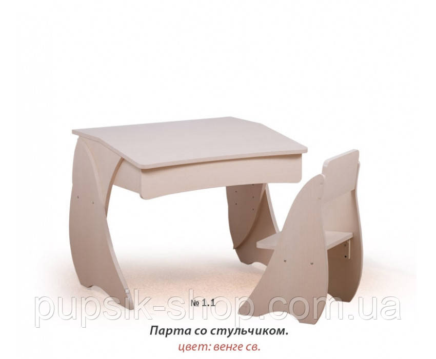 """Парта """"Умник"""" со стульчиком Вальтер 1.1 (венге светлый)"""