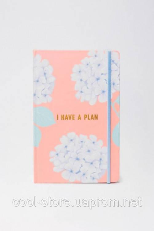 Планер I have a plan гортензии (коралловый)