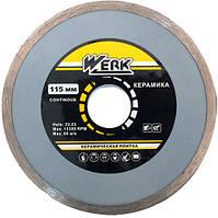 Алмазный диск по керамике 115 мм