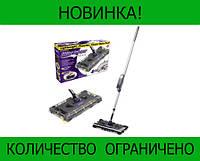 Электровеник электрошвабра Swivel Sweeper G4!Розница и Опт