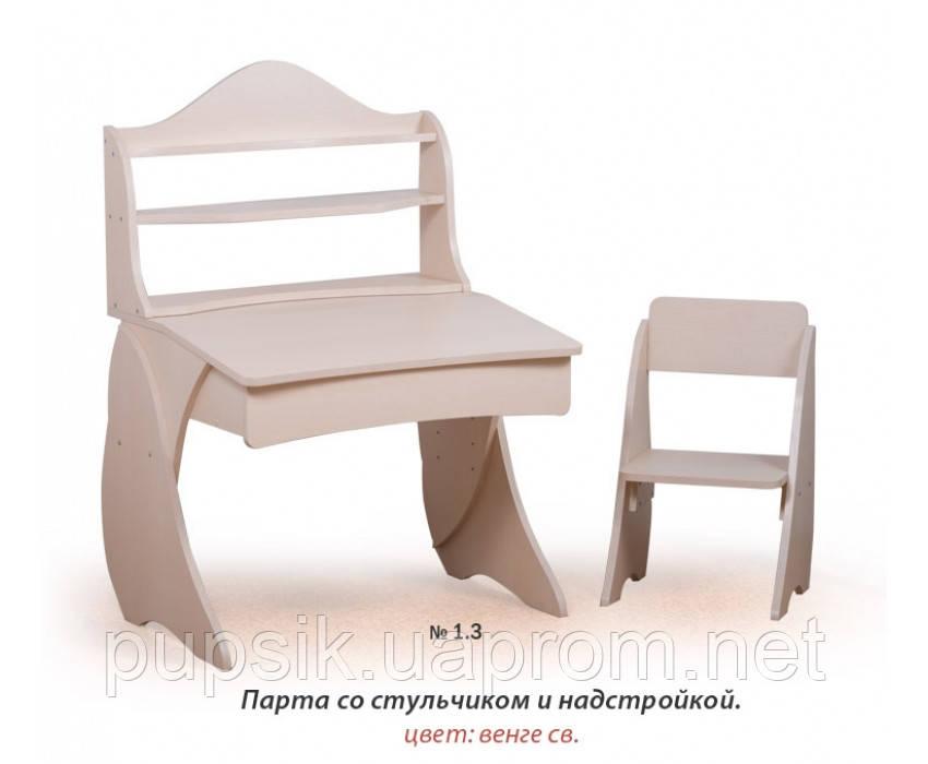 """Парта """"Умник"""" со стульчиком и надстройкой Вальтер 1.3 (венге светлый)"""